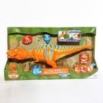 interactive t rex dinosaur toy